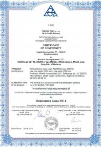 certificates-aer-56-big