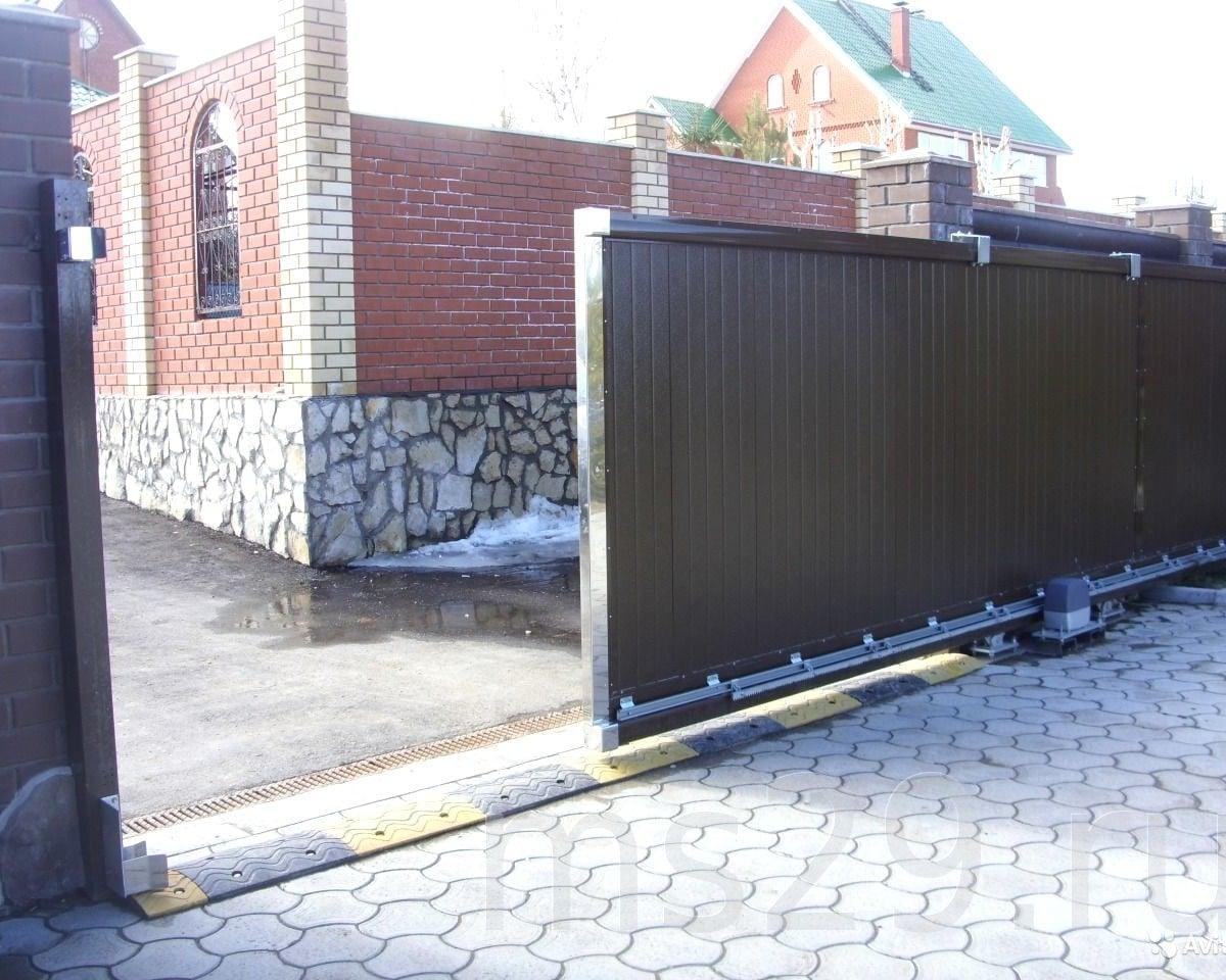 Купить автоматику на раздвижные ворота
