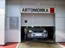 Ворота для автомойки