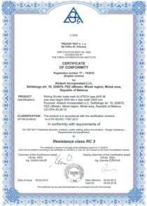 certificates-aer-56-big