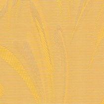 Каталог тканей: Ткань-Палома-жёлтая