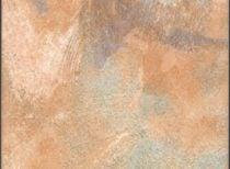 Каталог тканей: Моне коричневый