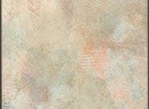 Каталог тканей: Моне зелёно-голубой