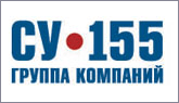 СУ 155